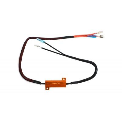 Wiązka dekodera samochodowego 50W K002 H1